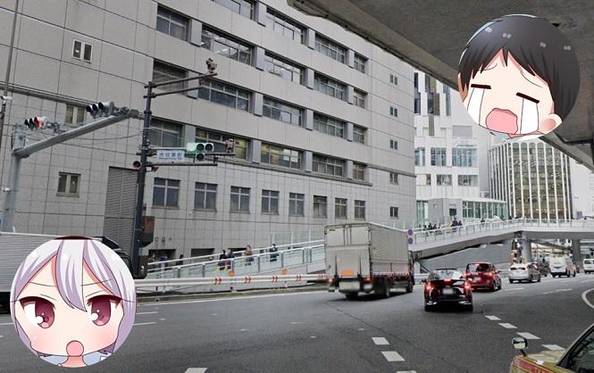 ハタラクティブ渋谷支店へは渋谷警察署のほうへ進む